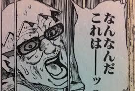 f:id:hideyoshi1537:20190414090600j:plain