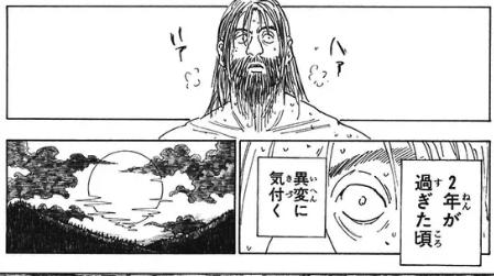 f:id:hideyoshi1537:20190415122236p:plain