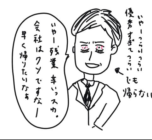 f:id:hideyoshi1537:20190416155525p:plain