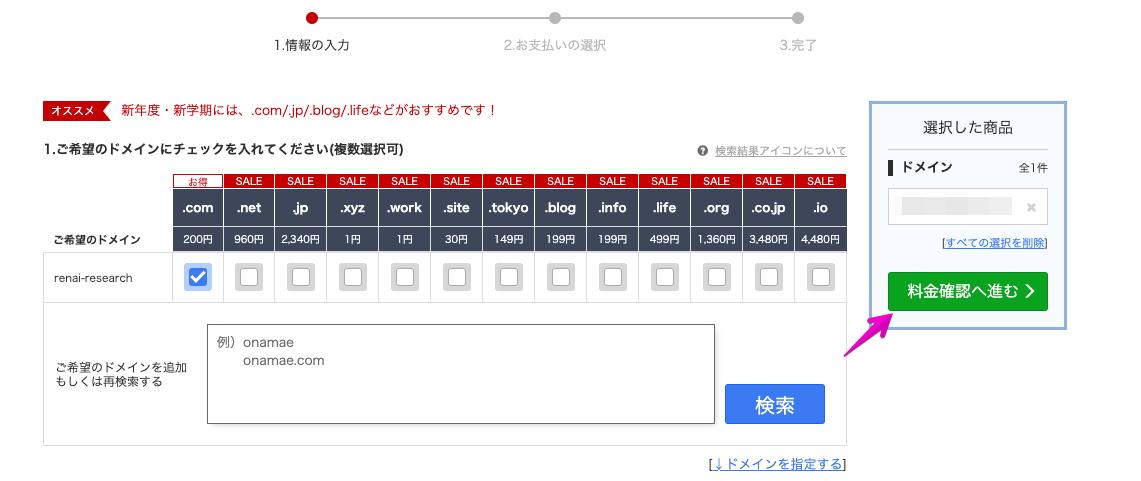 f:id:hideyoshi1537:20190419162055p:plain