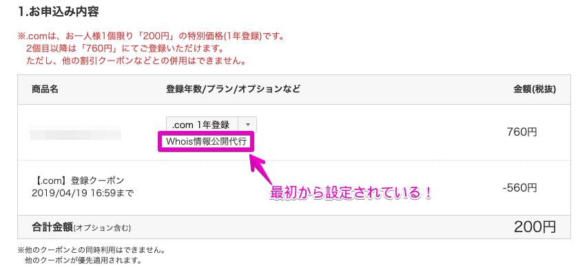 f:id:hideyoshi1537:20190419162818p:plain