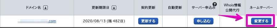 f:id:hideyoshi1537:20190419225919p:plain