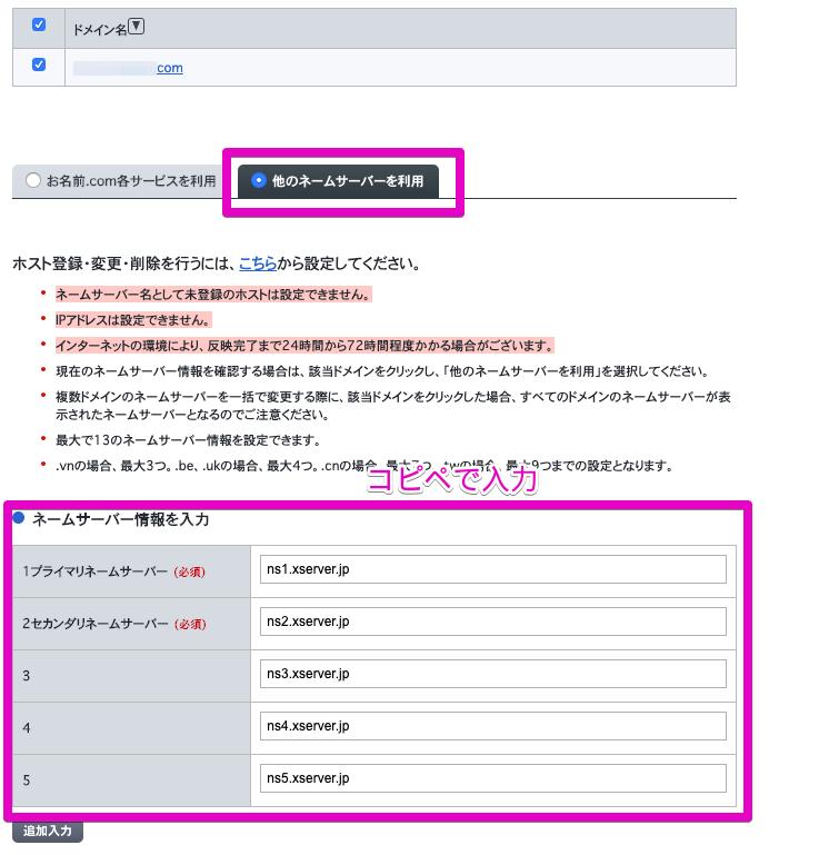 f:id:hideyoshi1537:20190419230211p:plain