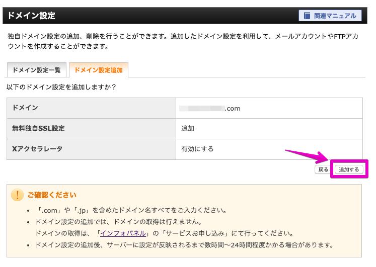 f:id:hideyoshi1537:20190419231015p:plain