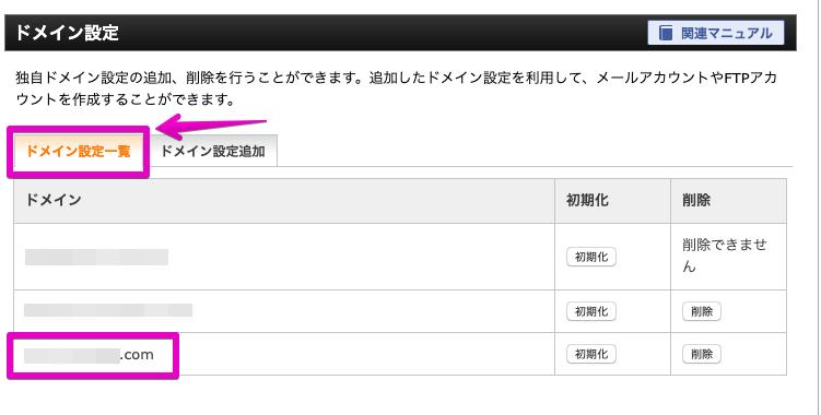 f:id:hideyoshi1537:20190419231148p:plain