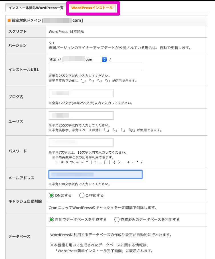 f:id:hideyoshi1537:20190419232802p:plain