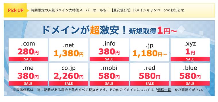 f:id:hideyoshi1537:20190419234611p:plain