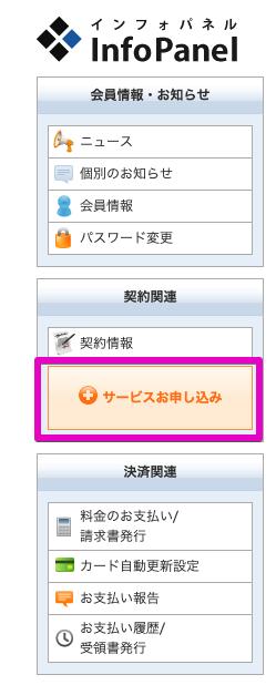 f:id:hideyoshi1537:20190419235512p:plain