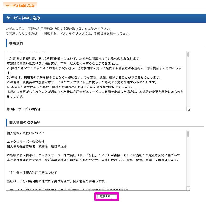 f:id:hideyoshi1537:20190419235621p:plain
