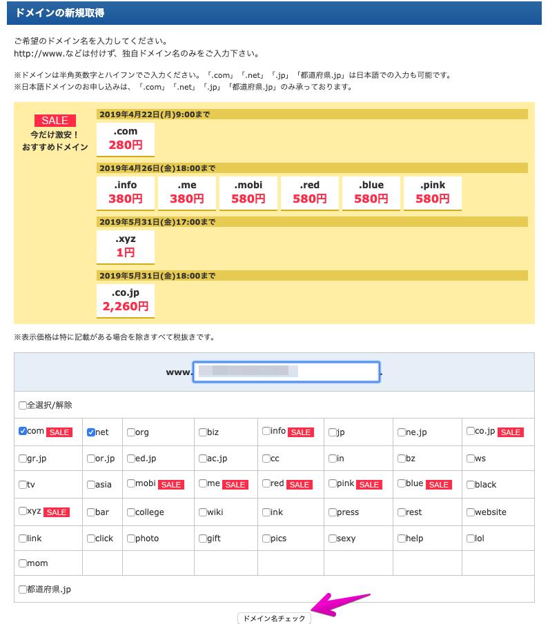 f:id:hideyoshi1537:20190419235747p:plain