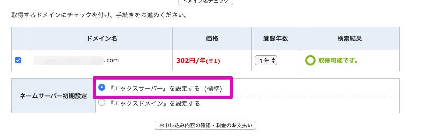 f:id:hideyoshi1537:20190419235946p:plain