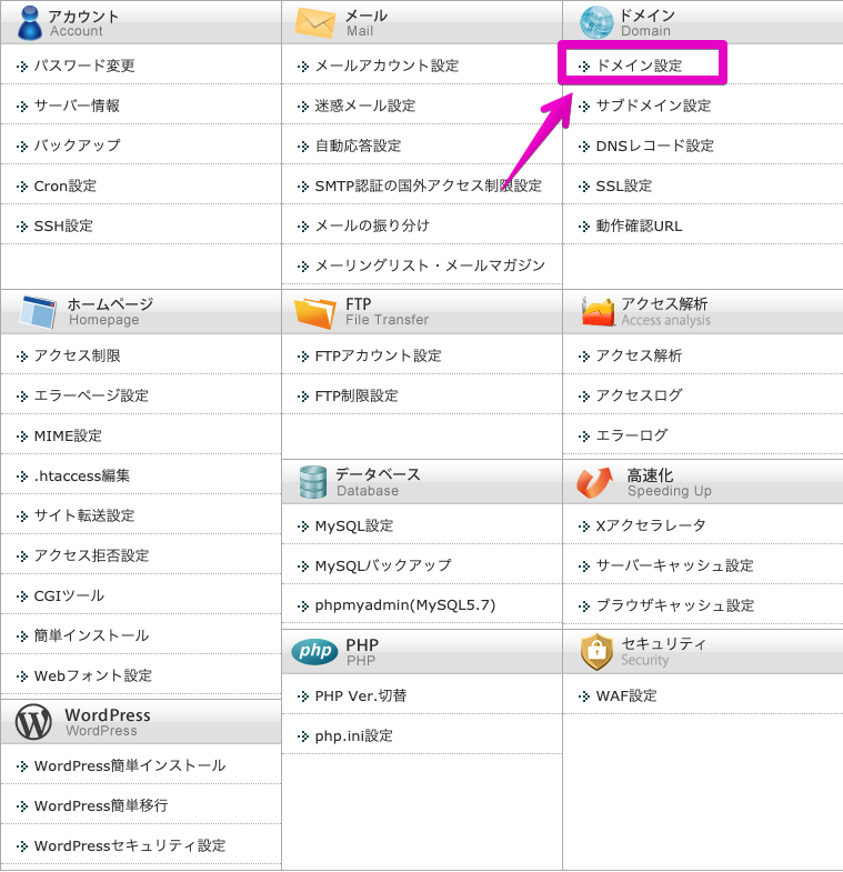 f:id:hideyoshi1537:20190420000528p:plain