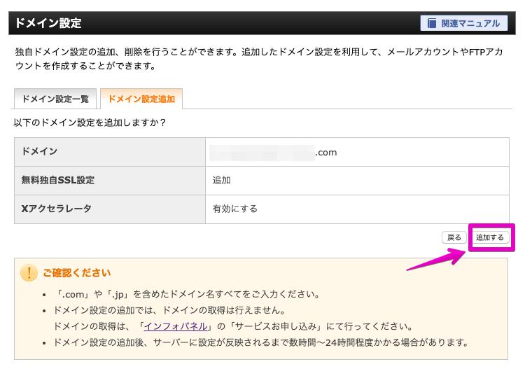 f:id:hideyoshi1537:20190420000740p:plain