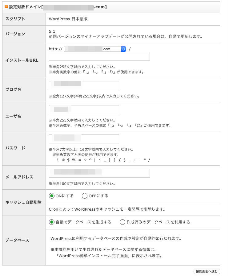 f:id:hideyoshi1537:20190420001203p:plain