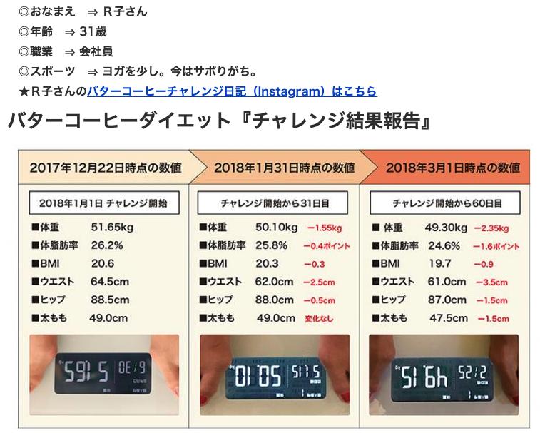 f:id:hideyoshi1537:20190423002517p:plain