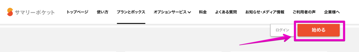 f:id:hideyoshi1537:20190427173057p:plain
