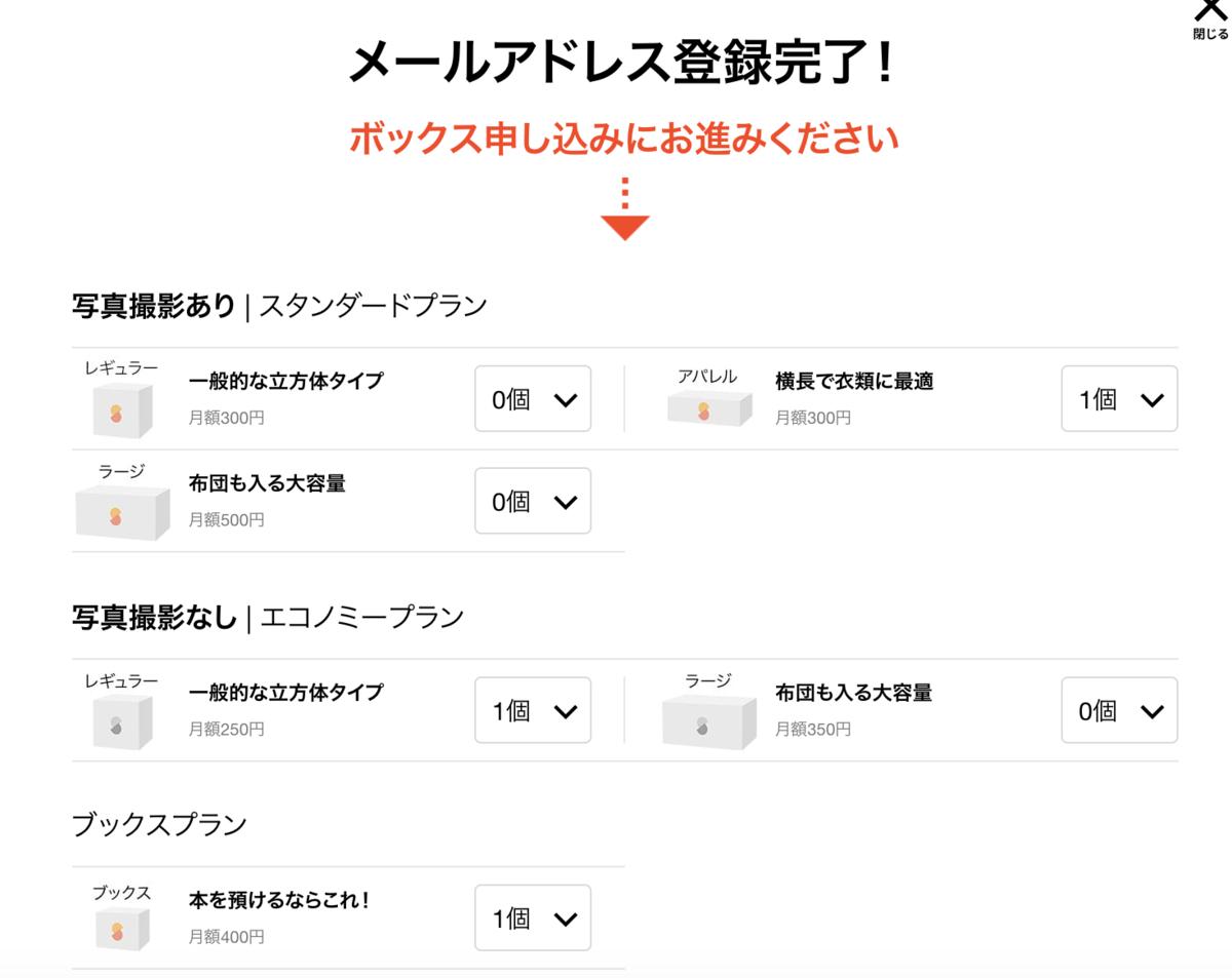 f:id:hideyoshi1537:20190427173445p:plain