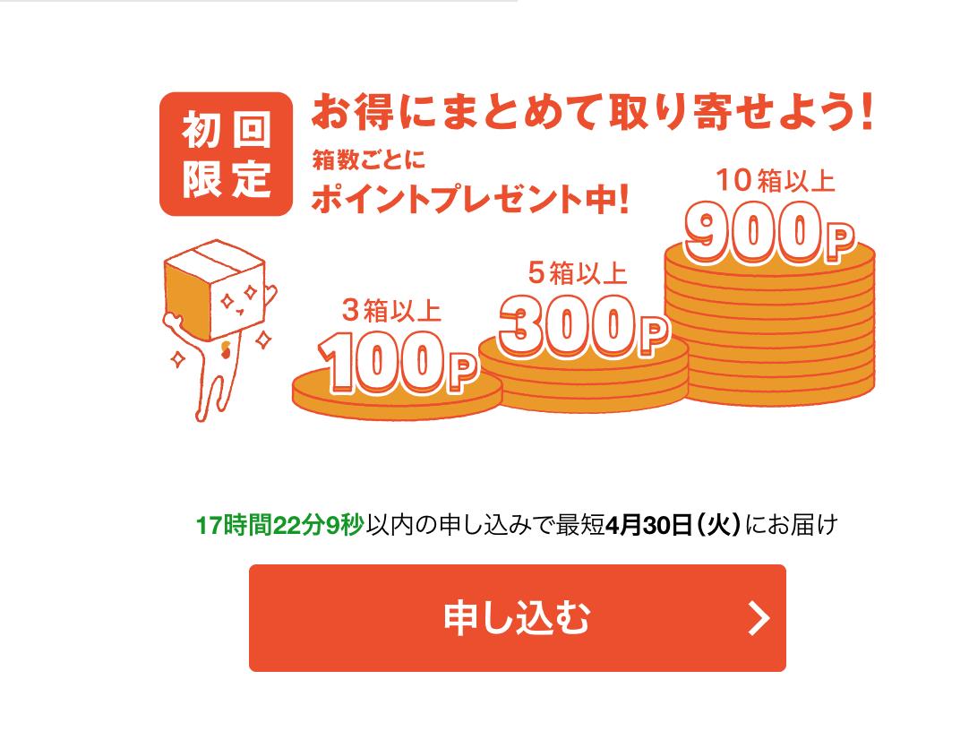 f:id:hideyoshi1537:20190427173727p:plain