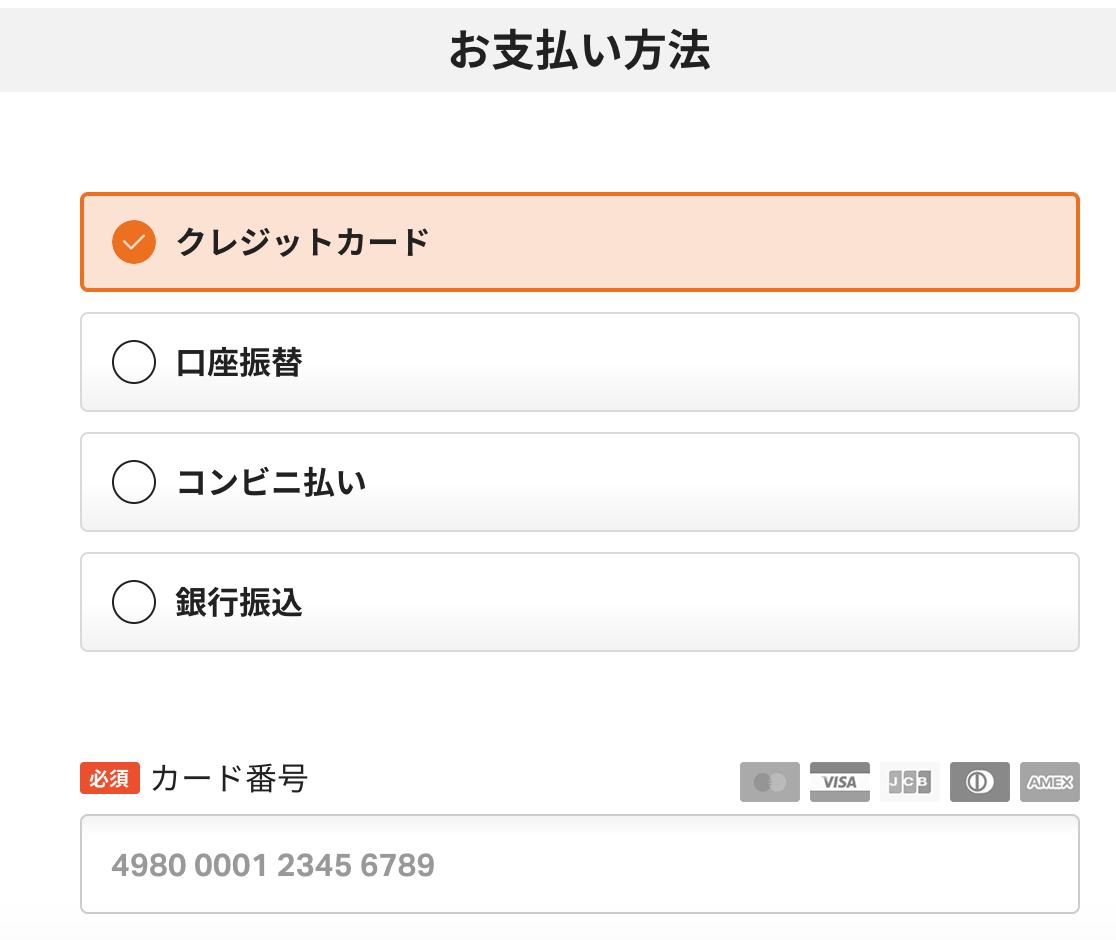 f:id:hideyoshi1537:20190427174054p:plain