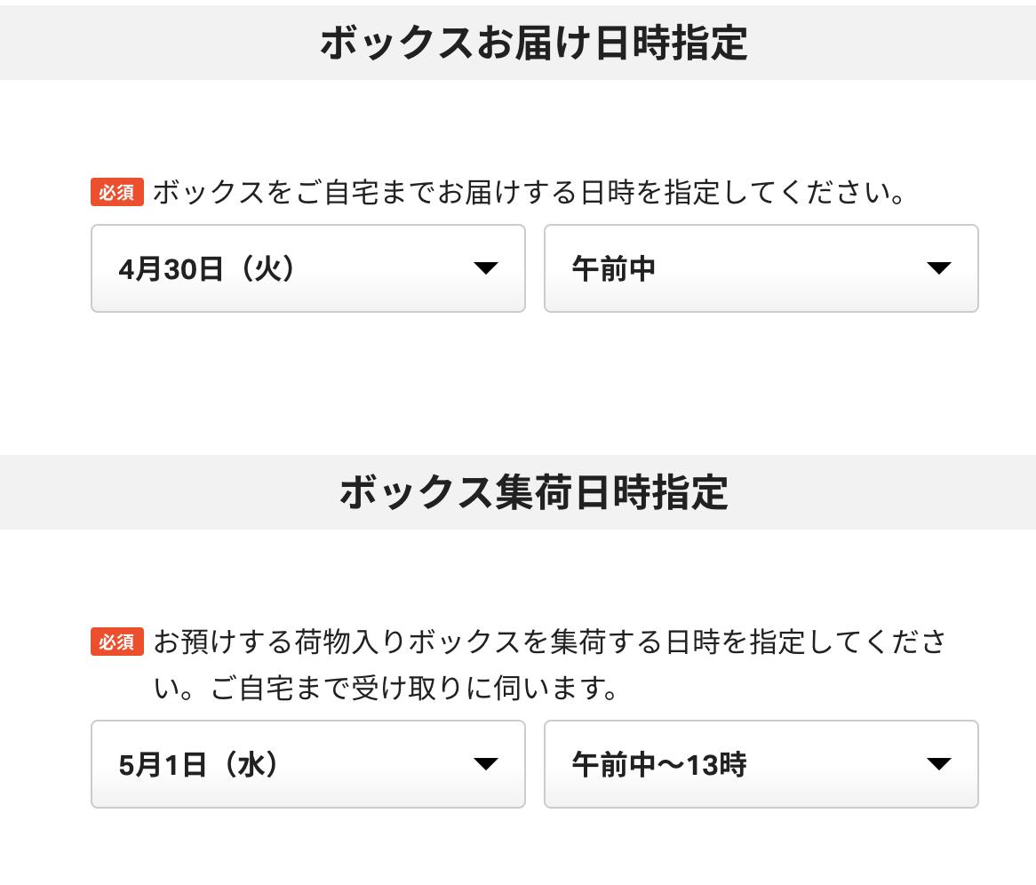 f:id:hideyoshi1537:20190427174210p:plain