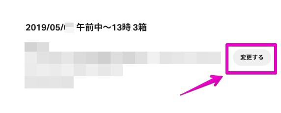 f:id:hideyoshi1537:20190501151012p:plain