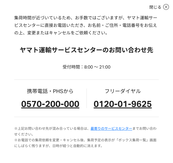 f:id:hideyoshi1537:20190501151055p:plain