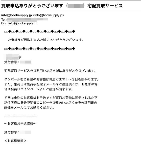 f:id:hideyoshi1537:20190502191142p:plain