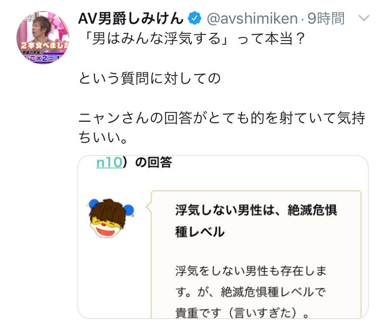 f:id:hideyoshi1537:20190503183708j:plain