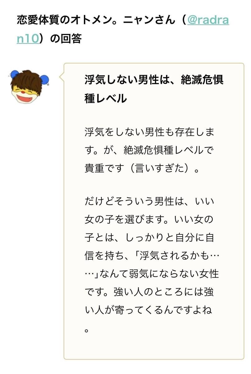 f:id:hideyoshi1537:20190503183809j:plain