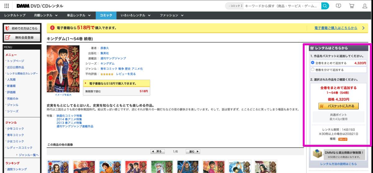 f:id:hideyoshi1537:20190508091412p:plain