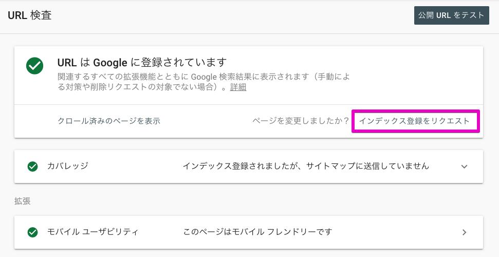 f:id:hideyoshi1537:20190509191455p:plain