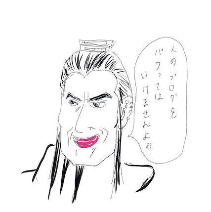 f:id:hideyoshi1537:20190510123354p:plain