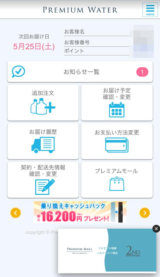 f:id:hideyoshi1537:20190516151229p:plain