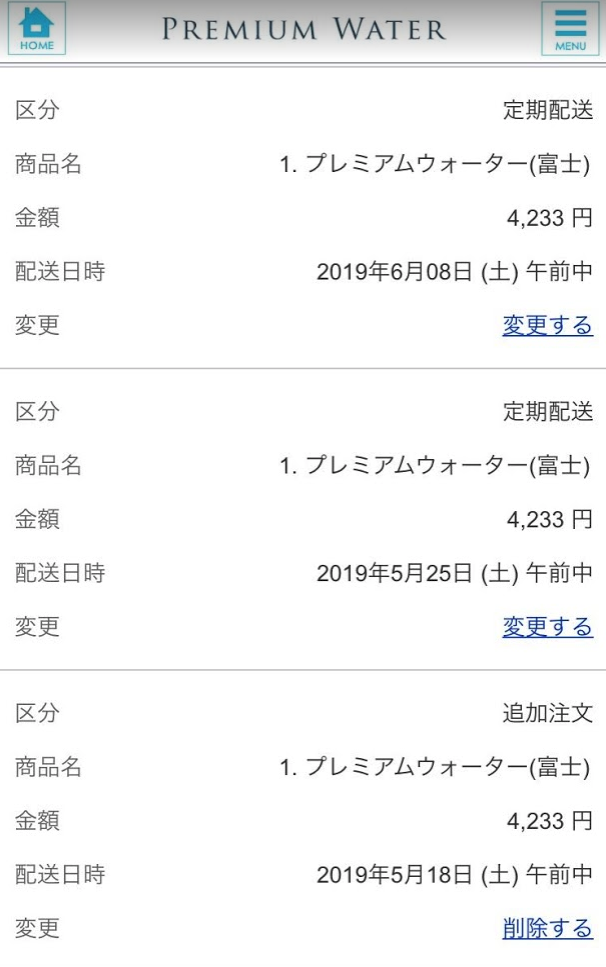 f:id:hideyoshi1537:20190516151337p:plain