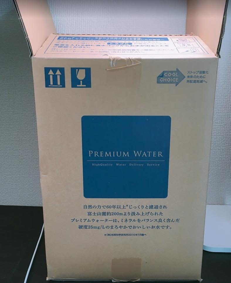 f:id:hideyoshi1537:20190516151623p:plain