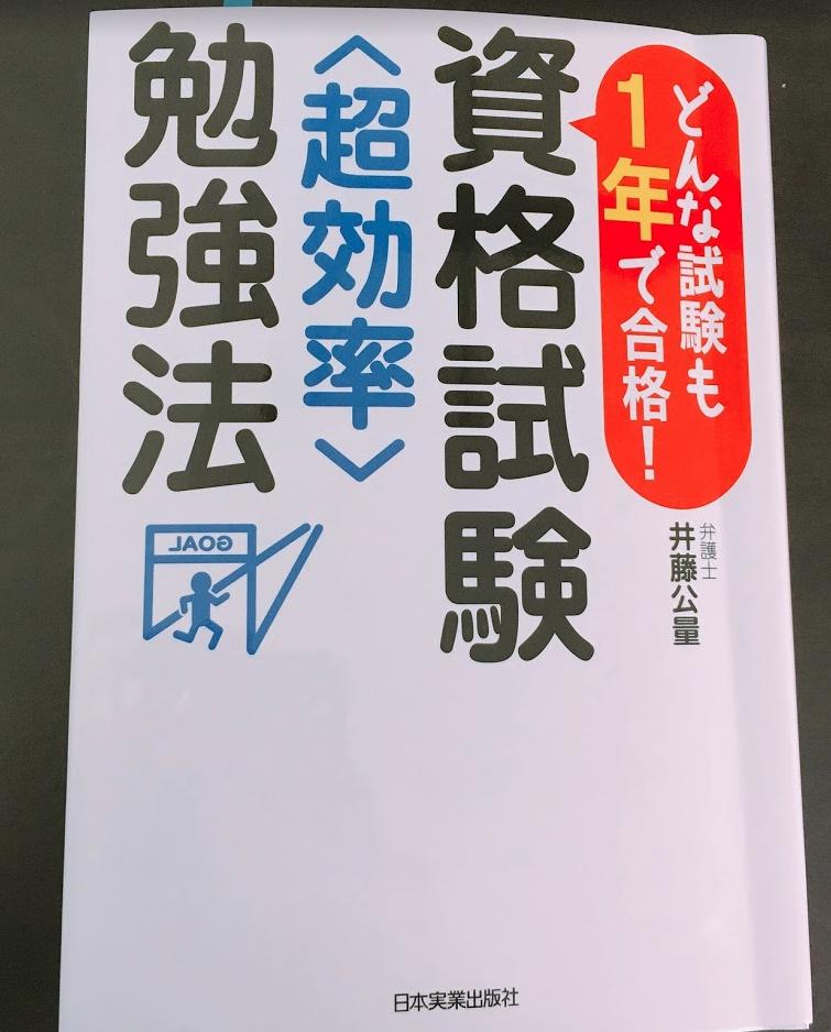 f:id:hideyoshi1537:20190517112407p:plain