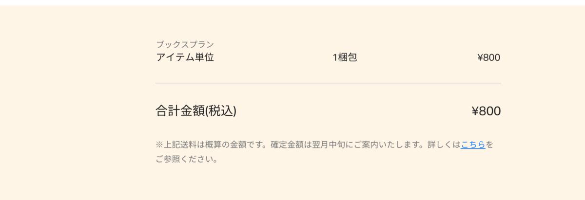 f:id:hideyoshi1537:20190520121048p:plain