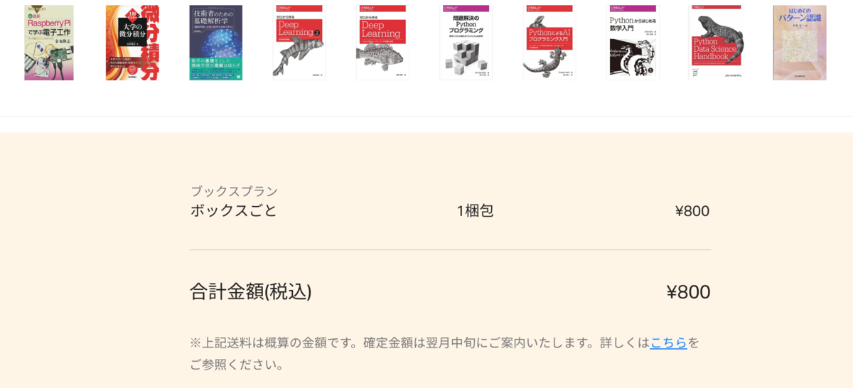 f:id:hideyoshi1537:20190520122331p:plain