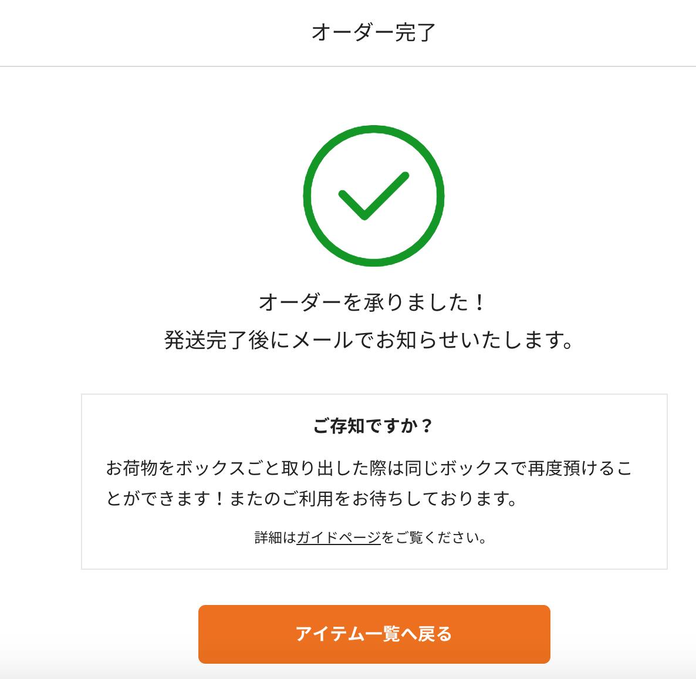 f:id:hideyoshi1537:20190520122427p:plain
