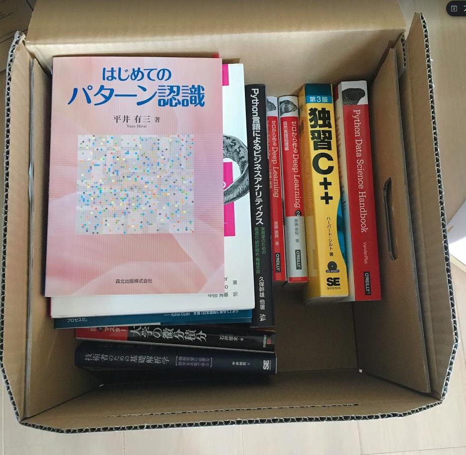 f:id:hideyoshi1537:20190520135320p:plain
