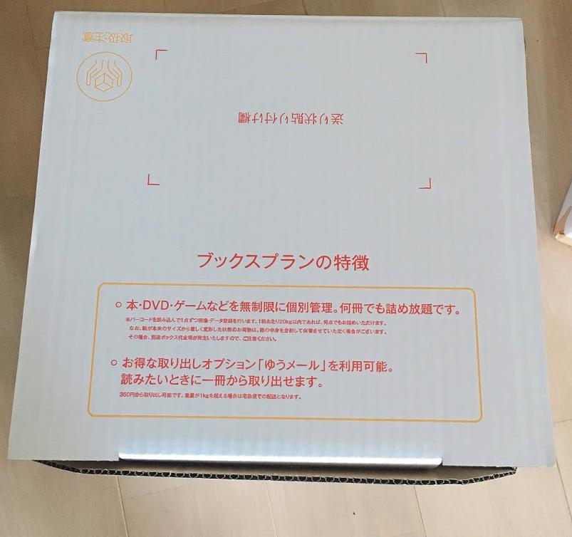 f:id:hideyoshi1537:20190520135350p:plain