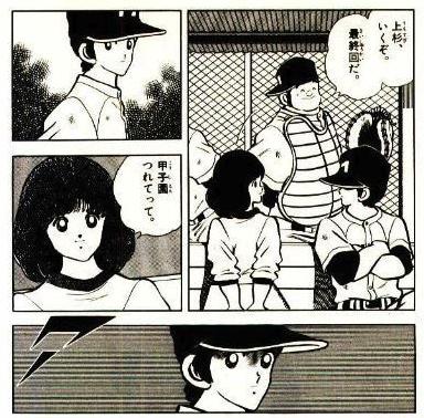 f:id:hideyoshi1537:20190520222756p:plain