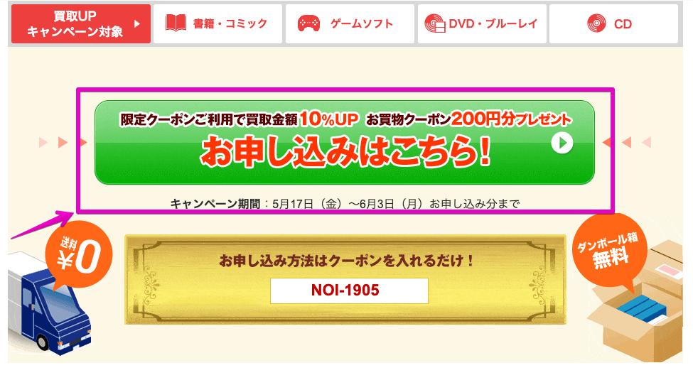 f:id:hideyoshi1537:20190522100902p:plain