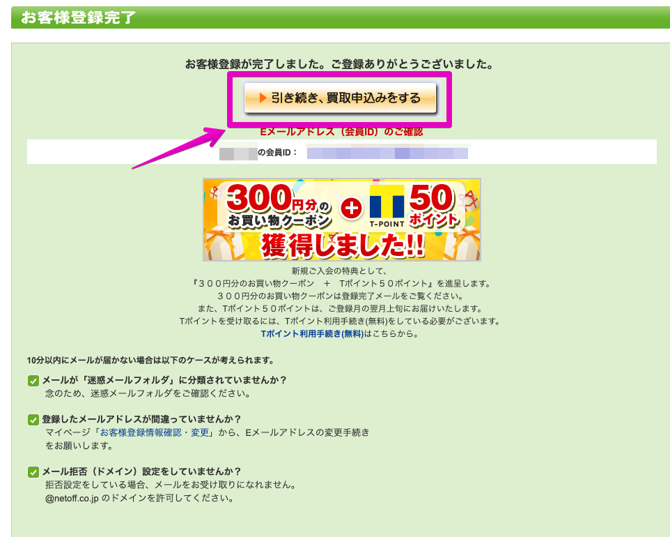 f:id:hideyoshi1537:20190522101413p:plain