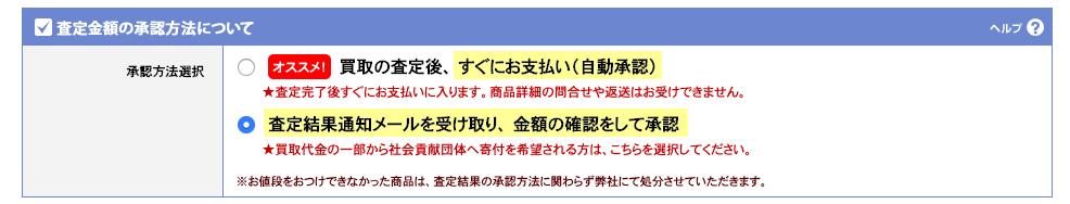f:id:hideyoshi1537:20190522102358p:plain