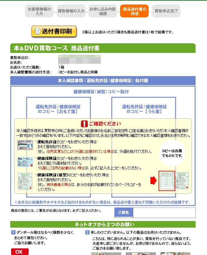 f:id:hideyoshi1537:20190522102642p:plain