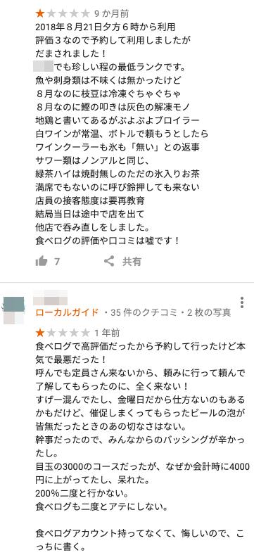 f:id:hideyoshi1537:20190522110400p:plain
