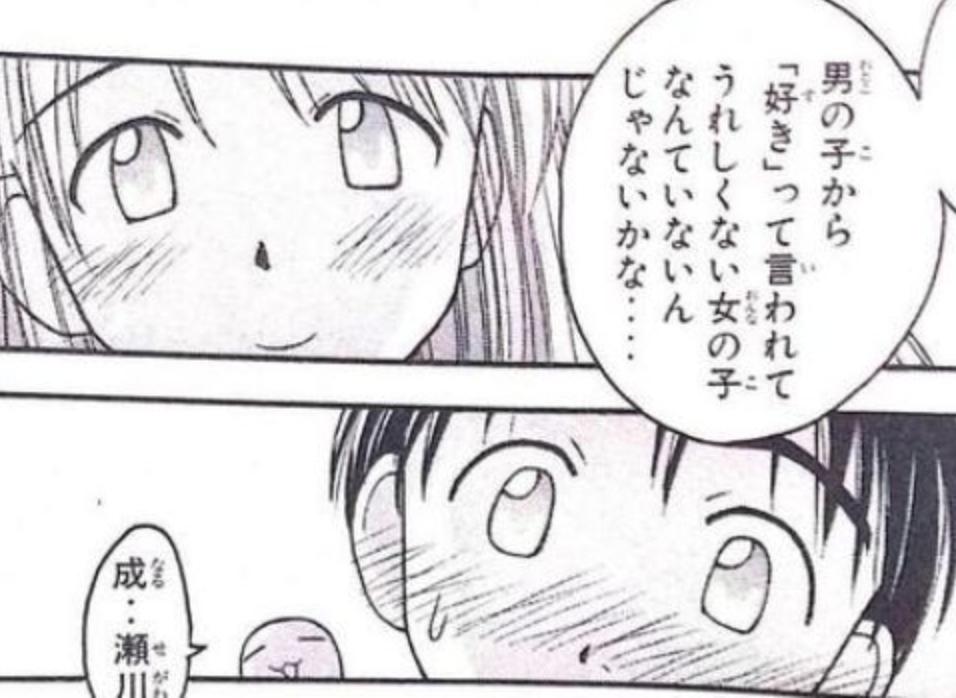 f:id:hideyoshi1537:20190524150211p:plain