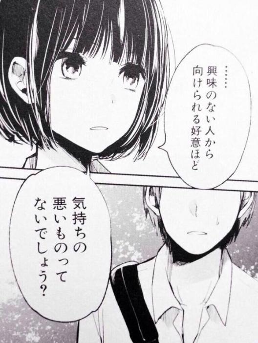 f:id:hideyoshi1537:20190524150233p:plain