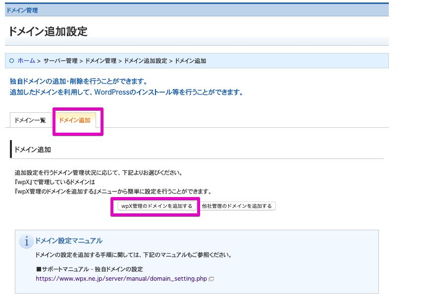 f:id:hideyoshi1537:20190525101251p:plain